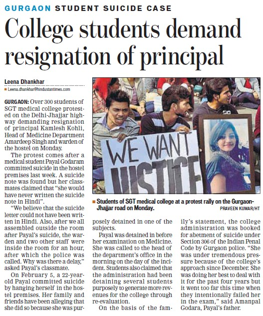 College students demand resignation of principal (SGT Medical College)