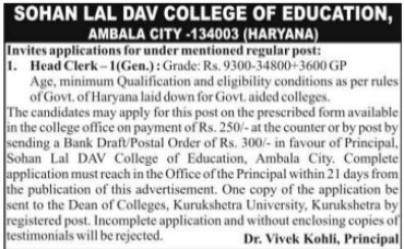 Head clerk (Sohan Lal DAV College of Education)
