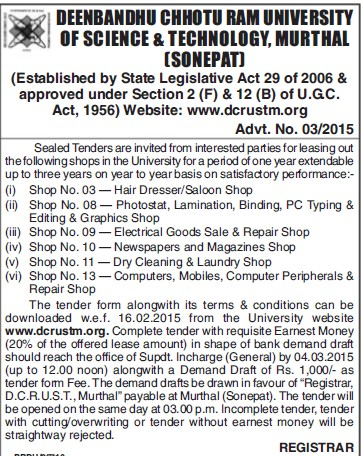 Supply of computer peripherals devices (Deenbandhu Chhotu Ram University of Science and Technology)