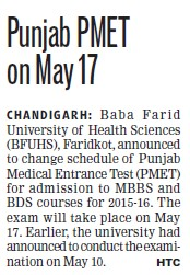 Punjab PMET on May 17 (Baba Farid University of Health Sciences (BFUHS))