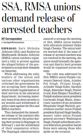 RMSA unions demand release of arrested teachers (SSA RMSA CSS Teachers Union Punjab)
