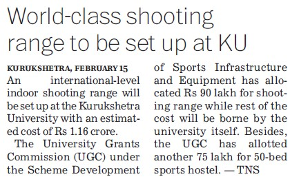 World class shooting range to be set up at KU (Kurukshetra University)
