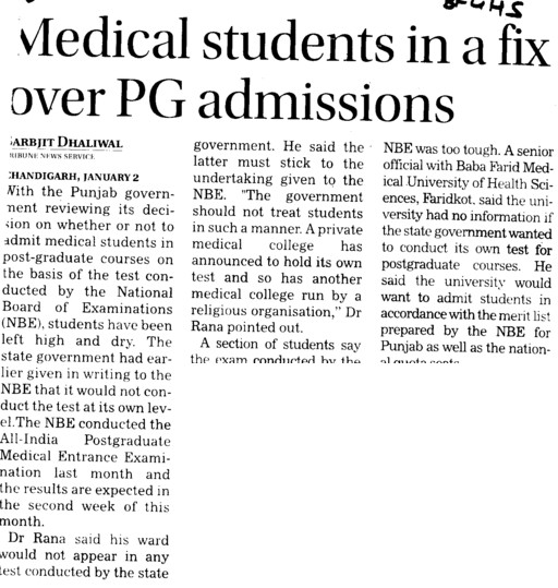 Medical students in fix over PG admissions (Baba Farid University of Health Sciences (BFUHS))