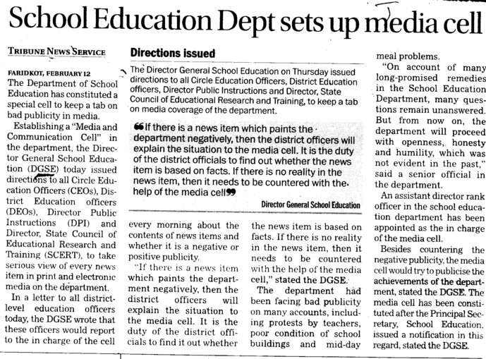 School Education dept sets media cell (Director General School Education DGSE Punjab)