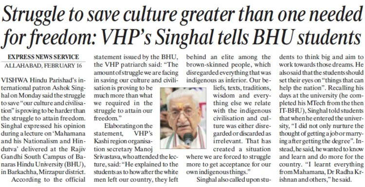 Struggle to save culture greater than one needed for freedom (Banaras Hindu University)