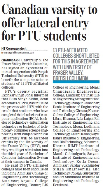 Canadian varsity to offer lateral entry for PTU students (IK Gujral Punjab Technical University PTU)
