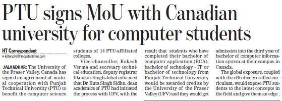 PTU signs MoU with CU for computer students (IK Gujral Punjab Technical University PTU)