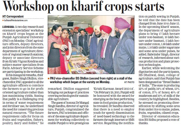 Workshop on kharif crops starts (Punjab Agricultural University PAU)