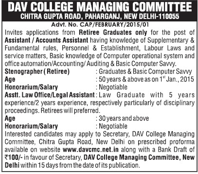 Account Asstt (DAV College Managing Committee)