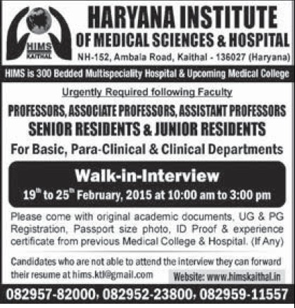 Senior Residents (Haryana Institute of Medical Sciences and Research Centre (HIMS))