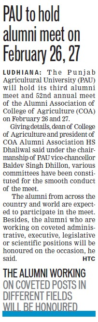 PAU to hold alumni meet on Feb 26, 27 (Punjab Agricultural University PAU)