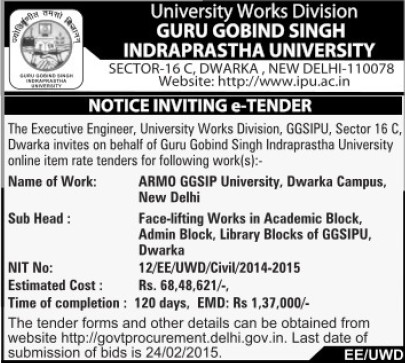 Face lifting of Academic block (Guru Gobind Singh Indraprastha University GGSIP)