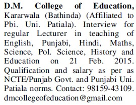 Lecturer in Hindi and Punjabi (DM College of Education)