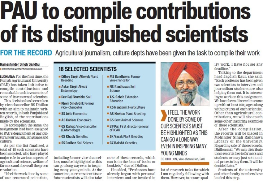 PAU to compile contributions of its distinguished scientist (Punjab Agricultural University PAU)