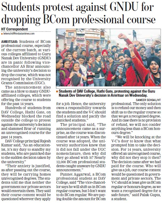 Students protest against GNDU for dropping BCom professional course (Guru Nanak Dev University (GNDU))