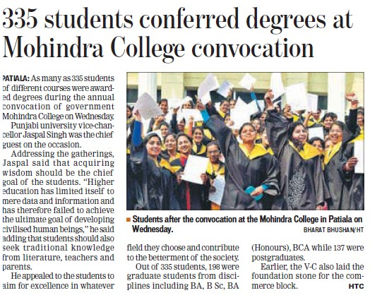 335 students conferred degrees (Government Mohindra College)