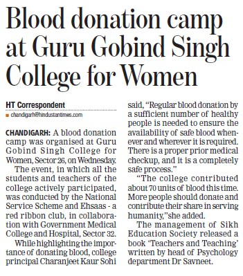 Blood donation camp held (Guru Gobind Singh College for Women Sector 26)