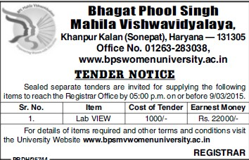 Supply of Lab VIEW item (BPS Mahila Vishwavidyalaya Khanpur Kalan)