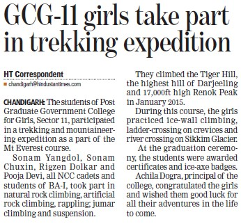 GCG girls take part in trekking expedition (Government College for Girls (Sector 11))