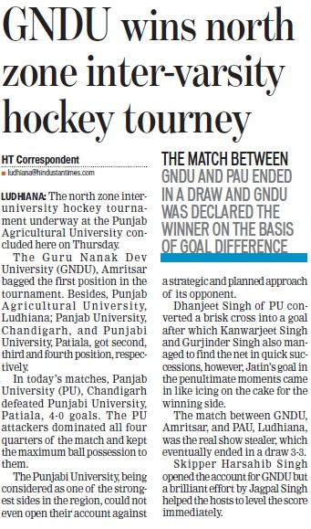 GNDU wins north zone inter varsity hockey tourney (Guru Nanak Dev University (GNDU))