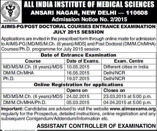 DM, MHA and PhD Programme (All India Institute of Medical Sciences (AIIMS))