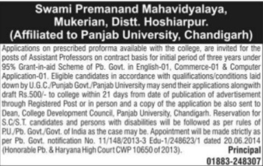 Asstt Professor on contract basis (SPN Mahavidyalaya)