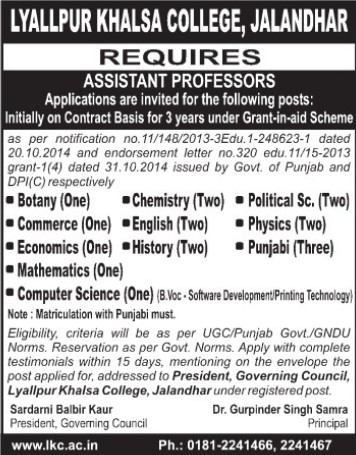 Asstt Professor for Botany (Lyallpur Khalsa College of Boys)
