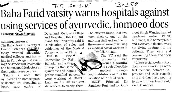 BFUHS warns hospital against using services of Ayurvedic (Baba Farid University of Health Sciences (BFUHS))