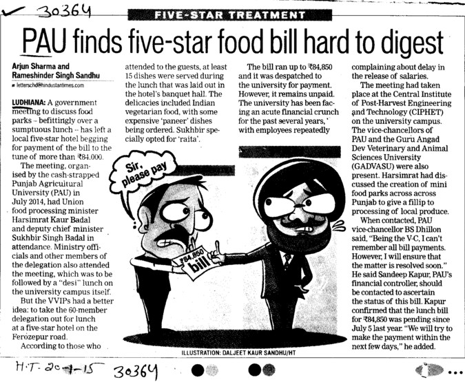 PAU finds five star food bill to digest (Punjab Agricultural University PAU)