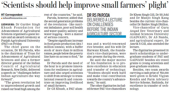 Scientists should help improve small farmers plight (Punjab Agricultural University PAU)