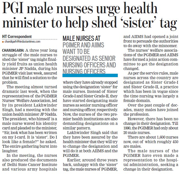 PGI male nurses urge health minister to help shed sister tag (Post-Graduate Institute of Medical Education and Research (PGIMER))