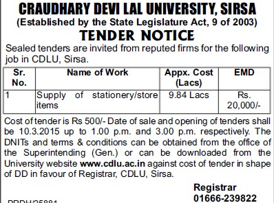 Supply of Stationery items (Chaudhary Devi Lal University CDLU)