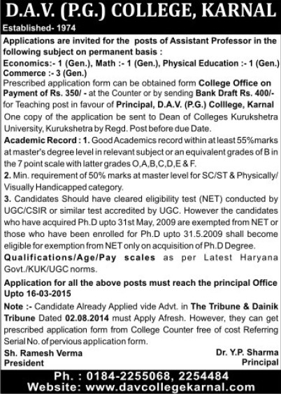 Asstt Professor in Physical Education (DAV College)