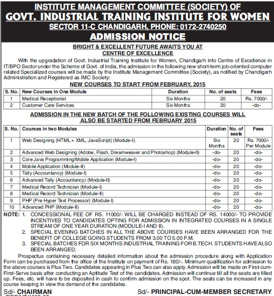 Medical Receptionist (Industrial Training Institute (ITI Women))