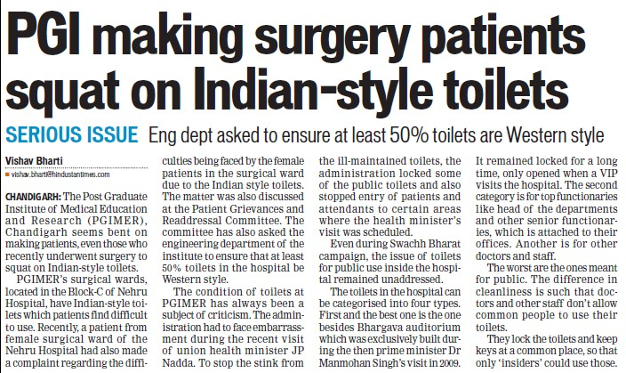 PGI making surgery patients squat on Indian style toilets (Post-Graduate Institute of Medical Education and Research (PGIMER))