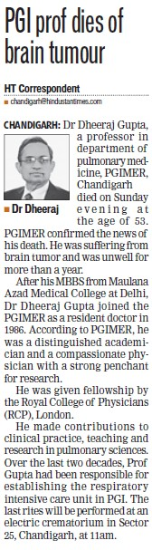 PGI prof dies of Brain tumour (Post-Graduate Institute of Medical Education and Research (PGIMER))