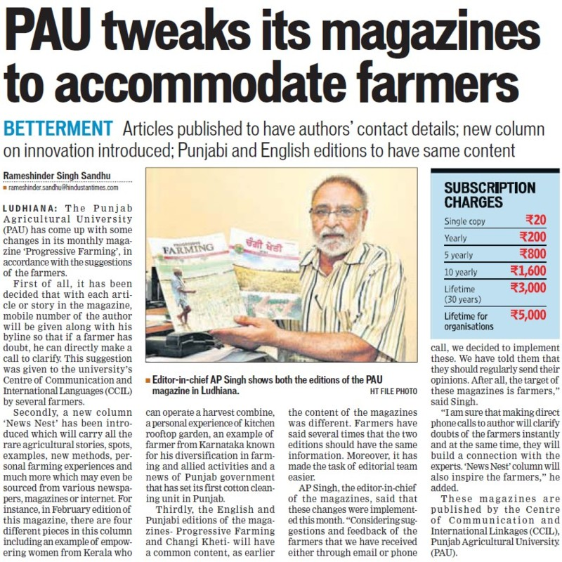 PAU tweaks its magazines to accommodate farmers (Punjab Agricultural University PAU)