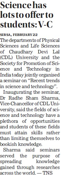 Science has lots to offer to students, VC (Chaudhary Devi Lal University CDLU)
