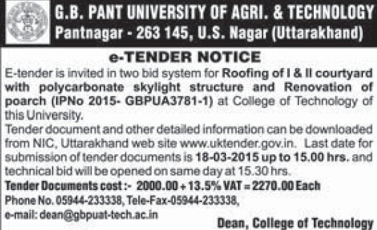 Renovation of  Poach (Govind Ballabh Pant University of Agriculture and Technology GBPUAT)