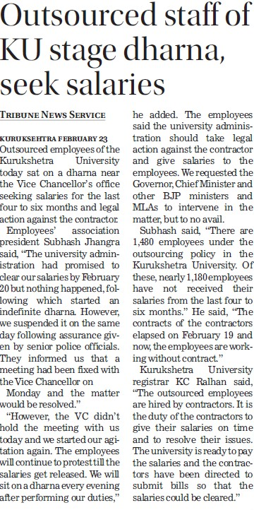 Outsourced staff of KU stage dharna, seek salaries (Kurukshetra University)