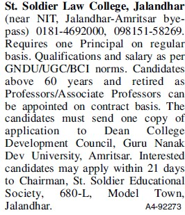 Principal on regular basis (St Soldier Law College)