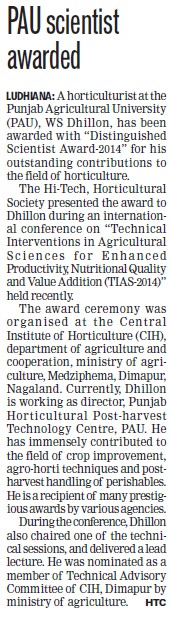 PAU scientist awarded (Punjab Agricultural University PAU)