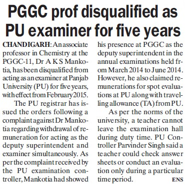 PGGC prof disqualified as PU examiner for 5 yrs (Post Graduate Government College (Sector 11))