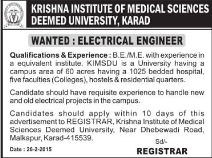 Electrical Engineer (Krishna Institute of Medical Sciences University KIMS)