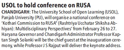 USOL to hold conference on RUSA (University School of Open Learning (USOL))