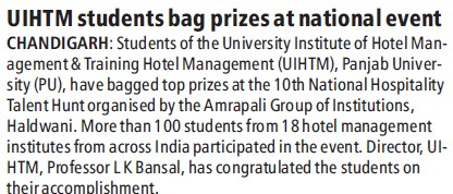 UIHTM students bag prizes at National event (PU University Institute of Hotel Management & Tourism (PU UIHMT))