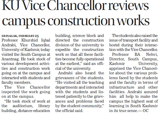 KU VC reviews campus construction works (University of Kashmir Hazbartbal)
