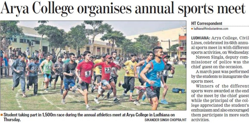 Annual Sports meet held (Arya College)