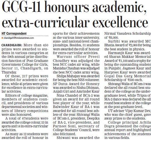 GCG honours academic, extra curricular excellence (Government College for Girls (Sector 11))