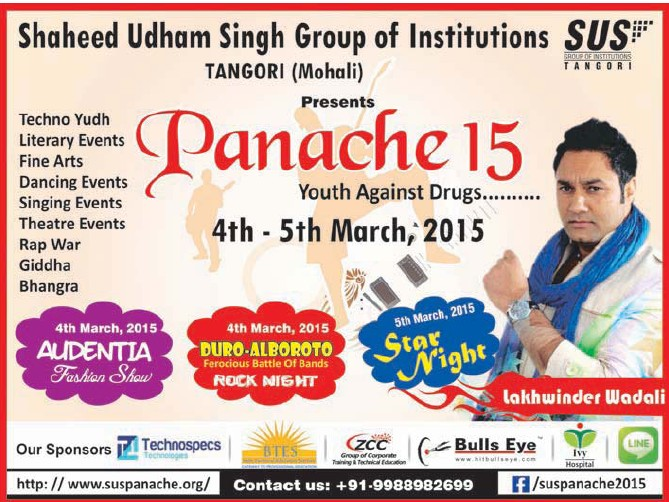 Panache 2015 (SUS Group of Institutions)